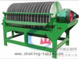 永磁磁选机 强磁磁选机 高效除铁器 专业选矿设备 筒式磁选机
