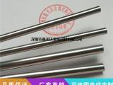 不锈钢毛细管厂家直销304 316精密毛细管 非标定制 加工