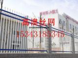 厂区锌钢护栏、工厂护栏、工厂护栏厂家-高澳丝网