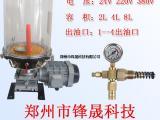 仕高玛搅拌站搅拌机电动黄油泵、三一中联搅拌站电动黄油泵