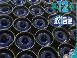 供应:山东润滑脂 龙海润滑脂 山东龙海润滑脂生产厂家