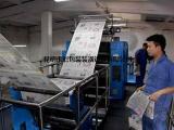 玉彩包装公司、宣传册印刷、宣传册印刷价格
