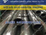 20Cr钢管厂家—【山东冷轧精密无缝钢管总厂】