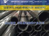 20CrMo钢管厂—20CrMo精密钢管厂家-山东精密管总厂