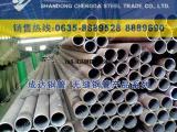 Q345E钢管厂—Q345E无缝钢管厂家【】衡钢正品