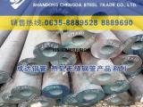 42CrMo钢管厂家 ++无缝钢管制造厂价格、报价