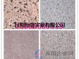 紫砂岩厂家价格