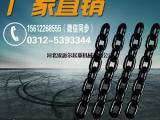 起重链条 大链 曳引链 起重葫芦专用链条G80