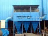 工业废气锅炉尾气专业处理烟尘设备首信布袋式除尘器
