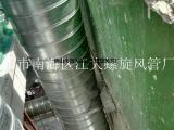 风机排风设备螺旋风管制作厂家-江大螺旋风管厂