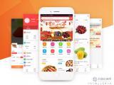 武汉微信分销系统搭建,武汉微商城开发、武汉微信开发营销推广