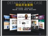 武汉微信小程序开发、小程序商城开发、小程序餐饮系统开发