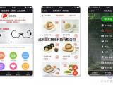 武汉微信公众平台服务号二次开发 微商城微外卖微点餐