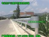 乡村生命安防工程护栏 道路波形护栏 公路双波护栏价格