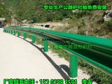 高速公路护栏板 波形防撞护栏 道路镀锌护栏施工安装