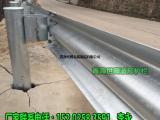 道路护栏  波形防撞护栏  波纹钢护栏板