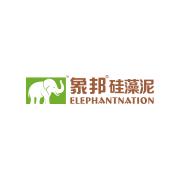 吉林省象邦环保科技有限公司的形象照片