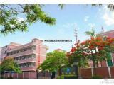 广州特点中西点培训学校招生