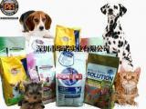 泰国宠物食品进口报关注意事项