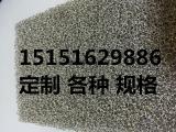 泡沫铁镍 吸声隔声材料 海绵铁镍网 电子烟镍铁镍网 泡沫金属