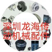 深圳龙海传动机械配件有限公司的形象照片
