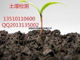 土壤检测在哪里可以检测,要检测哪些项目