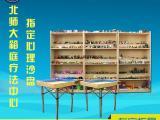 心理沙盘游戏 专业版心理沙盘1200件套装 京师博仁