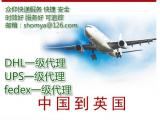 快递到法国,法国的快递 上海寄东西到法国,上海直飞 全球派送