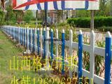 草坪护栏PCV护栏