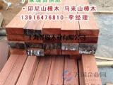 山樟木防腐木地板多少钱一方 山樟木板材厂家
