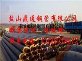 DN900聚氨酯保温钢管厂家知名度高