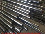 优质精密无缝钢管 碳钢无缝光亮冷拔钢管