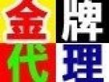 北京室内装饰装修协会资质有什么要求人员资料有什么规定