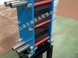 上海艾保板式换热器,中央空调换热器,空调专用换热器