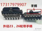 铁丝矫直器0.8mm材质矫直器钛丝校直器