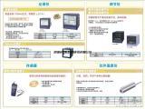 ELSP15-000 千野记录仪