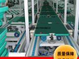 东莞厂家生产坚成电子倍速链流水线BLN21全自动生产流水线