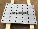 厂家厂价直销508型机械剪板机刀片9crsi材质高精度剪板刀