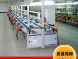 东莞厂家直销坚成BES电子厂流水线BLN18铝型材插件流水线