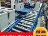 流水线厂家坚成电子滚筒流水线BLN20不锈钢链板滚筒输送机