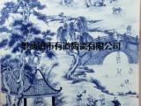 购买粉彩瓷板画订购瓷器书画瓷板画订做扇面中堂对联瓷板画加工
