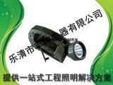 BJQ5510手摇式充电巡检工作灯BJQ5510应急灯