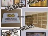 长春展板展架KT板专业制作 可送货