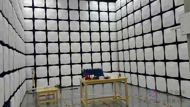 电磁兼容测试实验室电磁兼容检测能力介绍