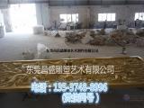 玻璃钢室内九龙图腾浮雕制作厂家玻璃纤维校园浮雕墙雕雕塑