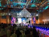 弘尚文化承接庆典策划,活动策划,开业剪彩,舞台灯光音响出租
