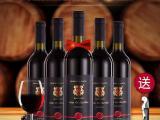精选美乐干红葡萄酒法国原装进口红酒箱装6瓶送开酒器