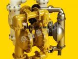 美国威马气金属/塑料动隔膜泵