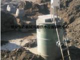 GRP一体化雨水提升泵站 玻璃钢材质