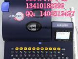 标映套管印字机S680
